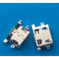 沉板MICRO 5P母座沉板0.8 1.2 1.6贴片直边SMT micro破板式