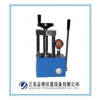YY-5S数显手动压片机,数字式粉末压片机