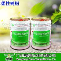 广东不饱和聚酯树脂厂家 非增强树脂138 168 369 用于工艺品制品涂层表面