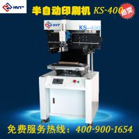 诚联恺达厂家直销 KS400 电子PCB线路板高精度半自动丝印机