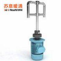 河南郑州专享 江苏苏意生产顶入式搅拌器 ,价格优廉,质量安全