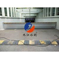 防汛防淹挡板 河北九江水利铝合金挡水板价格