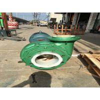 100UHB-ZK砂浆泵 耐酸泵 耐磨泵 耐腐泵 聚乙烯材质离心泵