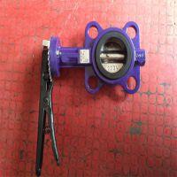 D71X-16手柄对夹蝶阀 球墨铸铁手动对夹式碟阀 厂家直销