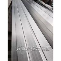 兰州厂价供应不锈钢制品管 201不锈钢制品管