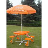 昆明折叠桌厂家 昆明便携式促销台销售