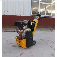 山东驰牛新型DMS250地坪研磨机 金刚石地面磨光机 工地专用水磨石机