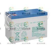 SSB蓄电池SBLFG100-12(德国)12V100AH库房现货/商品特色