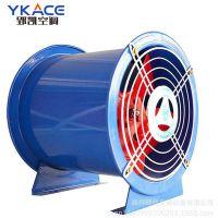 郢凯 直销 防腐 防爆 T35 低噪声 通风机 轴流风机