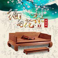 中山缅甸花梨现代中式卧室素面罗汉大床价格大古树厂家定制