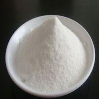 厂家直销食品级 L-鸟氨酸盐酸盐 量大包邮