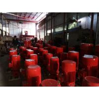 供应XBD12.5/40G-FLG消防泵3CF认证 90KW喷淋泵