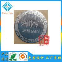 广东厂销售 海鱼竽铭牌定做超薄金属分体标贴生产镍片电铸标牌