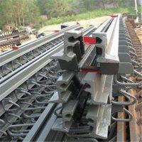 e-120型桥梁伸缩缝 柳北区 陆韵 伸缩缝 管理模式化让利客户