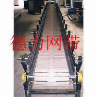 链板输送机重型小型流水线输送机金属网带输送机