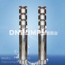 不锈钢外壳井用潜水泵