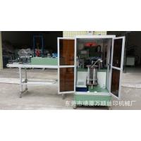 供应三角板直尺量角器全自动丝印机/非标自动化机器订制