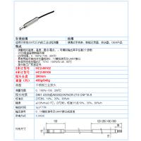 供应罗卓尼克HC2-IM302温湿度传感器