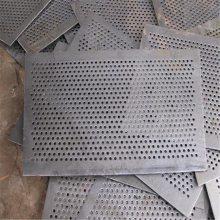 金属冲孔网 冲孔板生产厂家 重型圆孔网