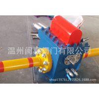 孔板阀(高级孔板阀 高级孔板阀、一体化孔板流量计