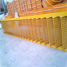 玻璃纤维钢格栅 污水处理厂38格栅 地沟雨水篦子