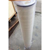 XLDM4.5-40U-HFJ大流量水滤芯,电厂专用保安过滤器凝结水除铁滤芯