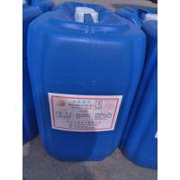 万瑞供应PCB电路板环保清洗剂、环保洗板水