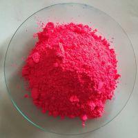 航彩荧光粉HC13大红荧光彩砂色粉 印花涂料