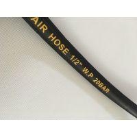 """供应1/2""""-AIR丁腈橡胶压缩用空气橡胶软管"""