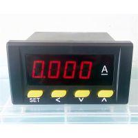 数显电流表96x48 智能单相电流表 单相直流电流表 PA195I-5X1