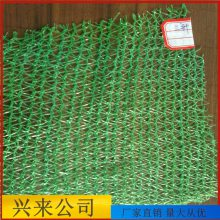 盖土遮阳网 防尘网型号 盖土陕西生产厂家