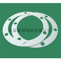东泰氟塑(图)、铁氟龙垫片厂、江西铁氟龙垫片