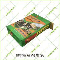 EPS线条装饰用粘结剂牛皮纸包装袋