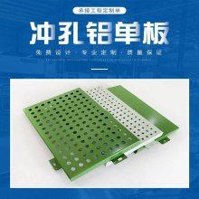 洛阳铝单板厂家 河南许昌市外墙氟碳铝单板价格 欧百建材
