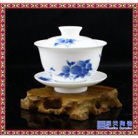陶瓷盖碗茶杯 景德镇青花瓷盖碗三才杯 功夫茶手抓壶敬茶碗茶杯