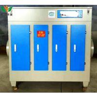 供应光氧废气净化器 UV光解废气处理设备 喷漆设备 工业除臭设备