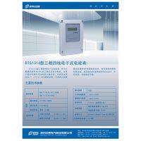 郑州电表 三相液晶表 郑州三相电子式电能表 本地生产企业选型推荐-三晖电气DTS1316