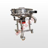 河南威猛 轻型筛 高频精细筛分机 建材行业 可靠耐用 高振次、低振幅