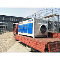 喷漆油漆废气处理环保uv光解废气处理设备 光氧催化废气净化器