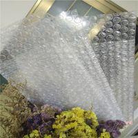 成都江苏工厂直销防静电气泡袋 PE气泡膜 各种规格定制泡泡袋