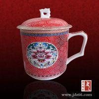 陶瓷会议杯厂家 青花瓷茶杯 定做会议室泡茶杯子带盖