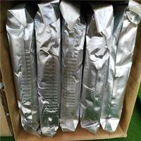 批发抛光树脂MB 环保 抛光树脂MB质优价廉