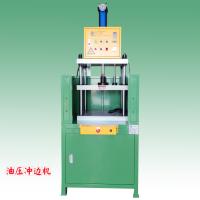 优质厂家直销液压拉伸机 10吨单柱液压机