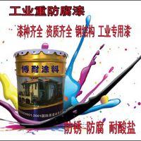 青岛厂家博尔耐直销防锈防腐涂料 中高温玻璃鳞片面涂 底涂 乙烯基胶泥
