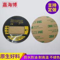供应彩色PC薄膜面板 PVC薄膜控制开关面板贴定制加工面板按键