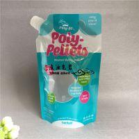厂家直销1.5L塑料颗粒包装袋 2L带手提透明吸嘴袋食品袋