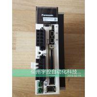 低价销售日本松下A5系列伺服驱动器MCDHT3520LA1