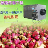 泰保型TB-ZT-HGJ3P红茶绿茶龙井茶乌龙茶烘干机 玫瑰花洋甘菊薄荷烘干箱 空气能智能