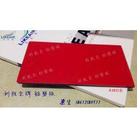 中国名牌铝塑板利凯尔牌 铝塑板十大品牌 利凯尔本田红色 手机电话