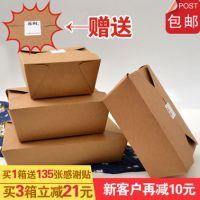 禾之冠平底环保牛皮纸盒 一次性纸餐盒生产厂家 米宝宝加盟便当